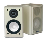 Outdoor Loudspeakers