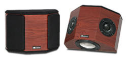 QS8 v3 Surround Speakers